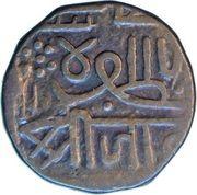 1 Dhinglo (Nawanagar) – avers