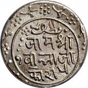 5 Kori - Vibhaji – revers