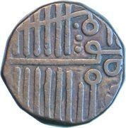 1 Dhinglo (Nawanagar) – revers
