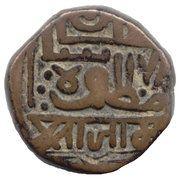 1 Dhinglo - autorisé par Muzaffar Shah III – avers