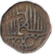 1 Dhinglo - autorisé par Muzaffar Shah III – revers