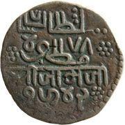 3 Dokda - Jam Vibhaji – avers