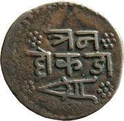 3 Dokda - Jam Vibhaji – revers