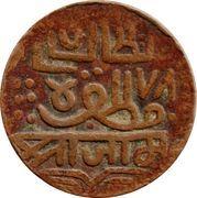 1 Dokdo - Indian Princely States - Nawanagar – avers