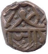 1 Dokdo Jam Shri Satalji pour Muzaffar Shah III – avers