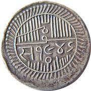 5 Kori - Maharaj Jam Shree Vibhaji – revers