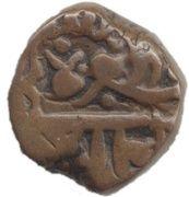 1 Dokdo  sous Muzaffar Shah – avers