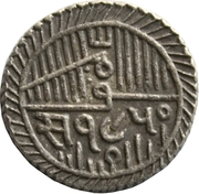 2½ Kori - Vibhaji – avers