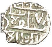 Kori: AH 978 (Frozen), AD 1571 – avers