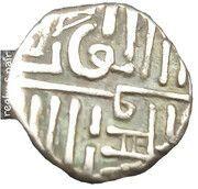 Kori: AH 978 (Frozen), AD 1571 – revers
