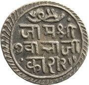 2½ Kori - Vibhaji – revers