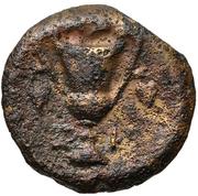 Bronze Æ16 (Naxos) – revers