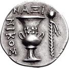 Didrachm (Naxos) – revers