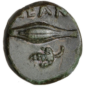 Bronze Æ11 (Neandria) – revers