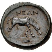 Bronze Æ20 (Neandria) – revers