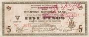 5 Pesos (Negros Occidental) – avers
