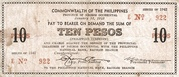 10 Pesos (Negros Occidental; Couponized check issue) – avers