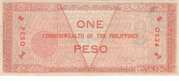 1 Peso ( – revers