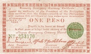 1 Peso (Negros Emergency Currency Board) – avers