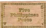 5 Pesos (Negros Emergency Currency Board) – revers