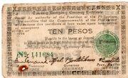 10 Pesos (Negros Emergency Currency Board) – avers