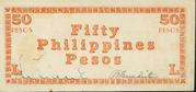 50 Pesos (Negros Emergency Currency Board) – revers