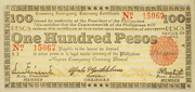 100 Pesos (Negros Emergency Currency Board) – avers
