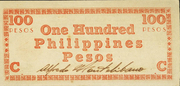 100 Pesos (Negros Emergency Currency Board) – revers