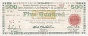500 Pesos (Negros Oriental) – avers