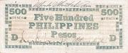 500 Pesos (Negros Oriental) – revers
