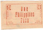 1 Peso (Negros Emergency Currency Board) – revers