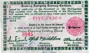 5 Pesos (Negros Emergency Currency Board; Red seal) – avers