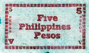 5 Pesos (Negros Emergency Currency Board; Red seal) – revers