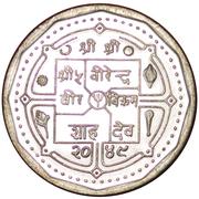 50 paisa - Birendra Bir Bikram -  avers