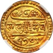 1/2 Mohar - Rana Bahadur – avers