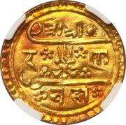 1/2 Mohar - Rana Bahadur – revers