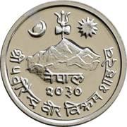 5 paisa - Birendra Bir Bikram -  avers