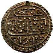 ½ Mohar - Rajendra Vikrama – revers
