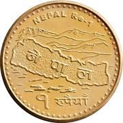 1 roupie - Gyanendra Bir Bikram -  revers