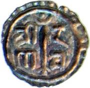 1 Paisa - Rana Bahadur Shah – avers