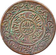 1 Paisa - Prithvi Bir Bikram (1881 - 1911) – revers