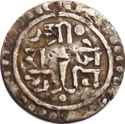 ⅛ Mohar - Rajendra Vikrama – avers