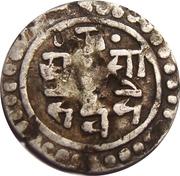 ⅛ Mohar - Rajendra Vikrama – revers