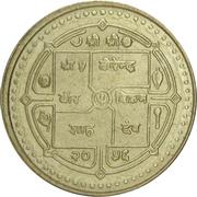 1 roupie - Birendra Bir Bikram (légendes petits) -  avers