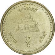 1 roupie - Birendra Bir Bikram (légendes petits) -  revers