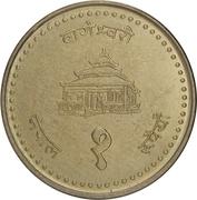 1 roupie - Birendra Bir Bikram -  revers