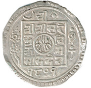2 Mohars - Surendra Bir Bikram – avers