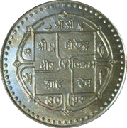100 Rupees (FAO 50th Anniversary) – avers