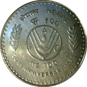 100 Rupees (FAO 50th Anniversary) – revers