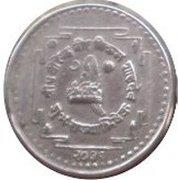 25 paisa - Birendra Bir Bikram (couronnement) -  avers